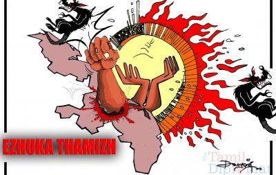 Eluka Tamil East (2)