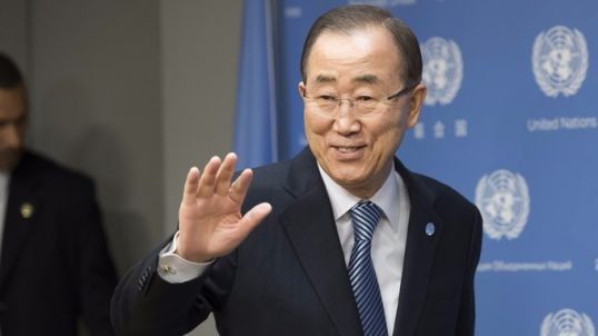 Ban Ki-moon leaves UN, regrets not ending conflicts