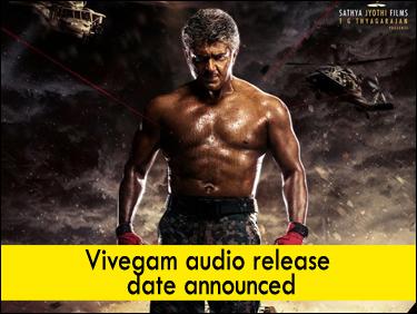 Vivegam Audio Release Date Here