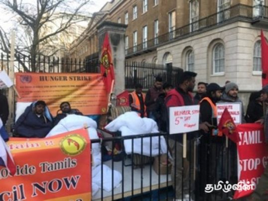 Fasting Protest of Tamil people continuing in front of No10 Downing Street