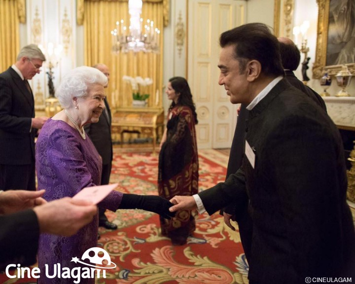 Kamalhaasan meets the queen again