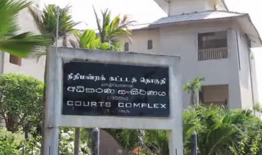 Killing of 2 University students- Non-summary Inquiry held in Jaffna Court
