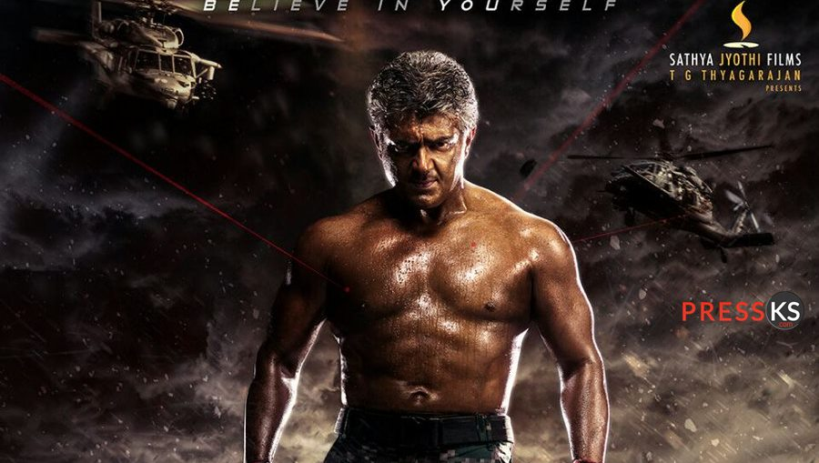 Vivegam makers eye for huge business in TN Rights