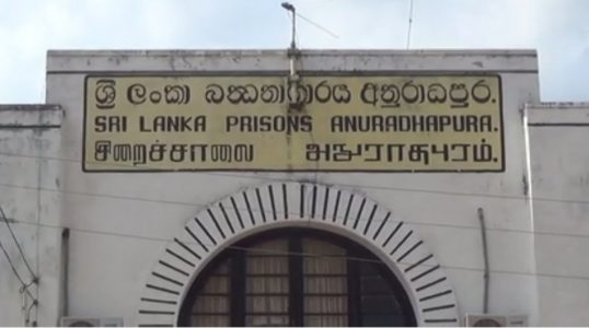 Anuradhapura prison