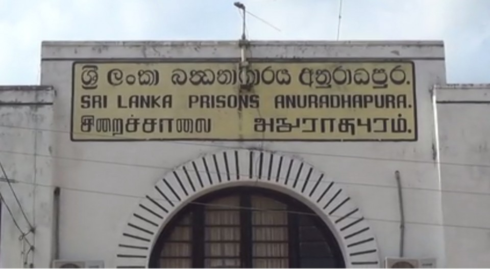 The TPPs in Anuradhapura Prison facing severe crises, says MP, Charles Nirmalanathan