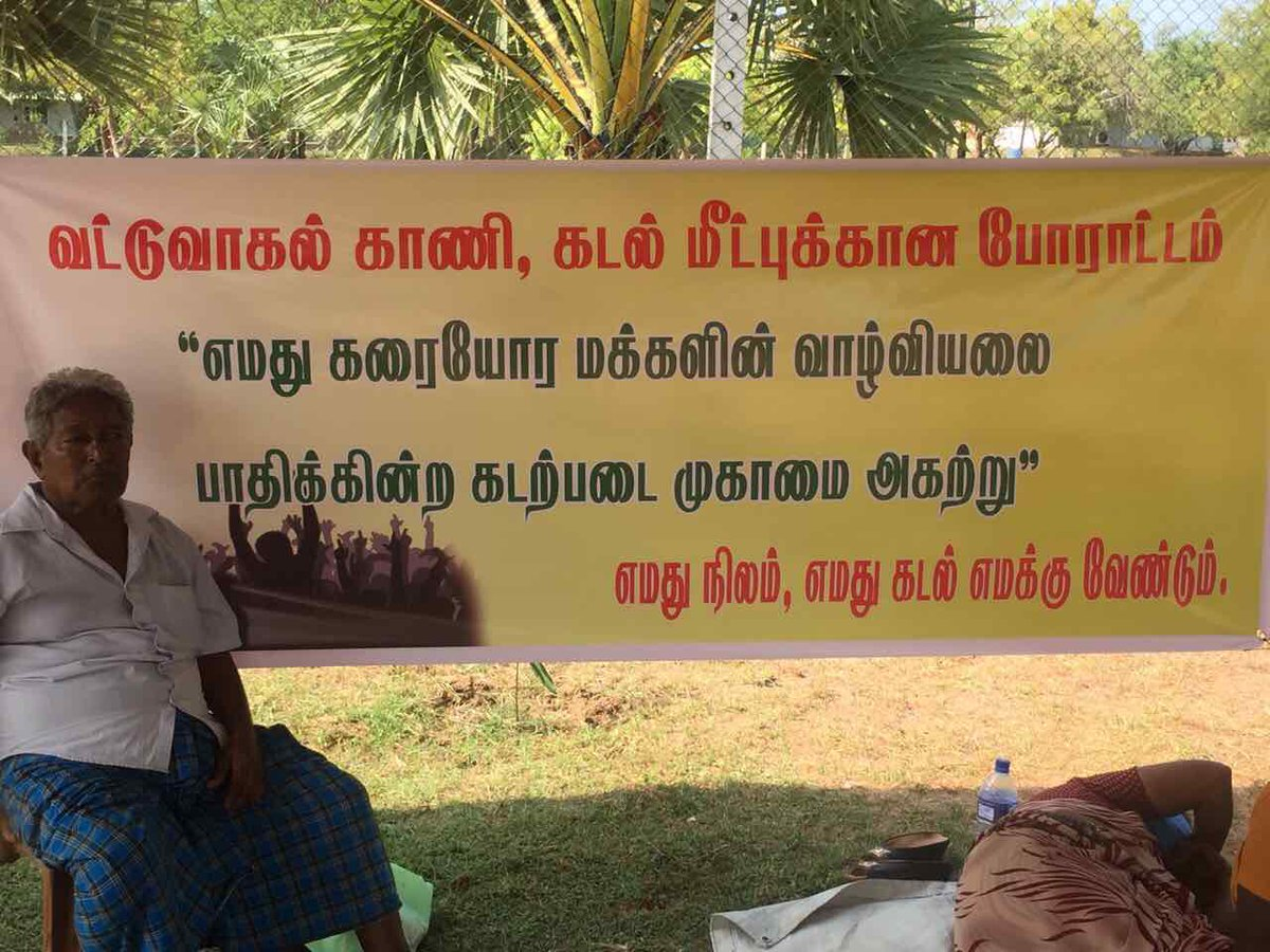 People to demonstrate in front of Vadduvagal Navy Camp demanding release of 617 Acre Lands for 3 days