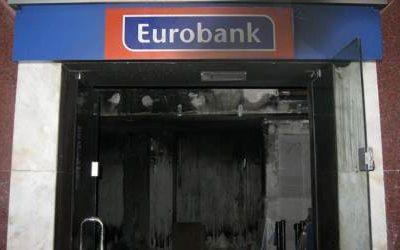 eurobank-759