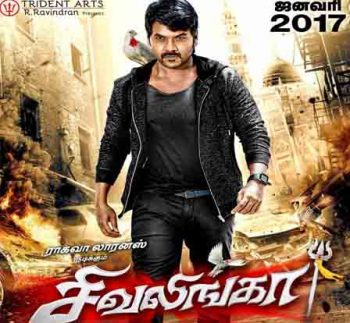 'Shivalinga'- Opening Weekend collections and verdict
