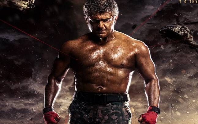 'Vivegam' Teaser Release: Official Confirmation is here