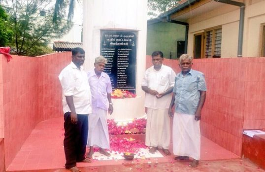 """4th Day of Muliwaikkal Commemoration, held at the memorial to """"Kumuthini"""" victims"""