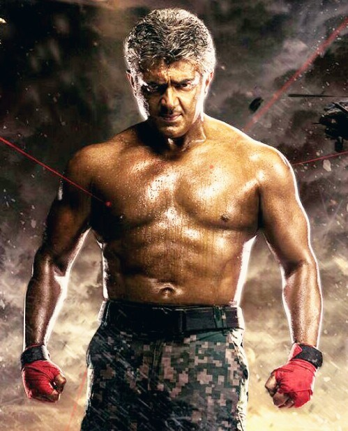 Thala Ajith punch dialogue leaked?