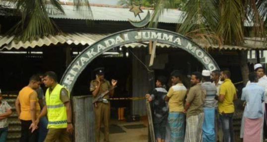 Arsonist torch Muslim Mosque. Trincomalee in Heavy tension