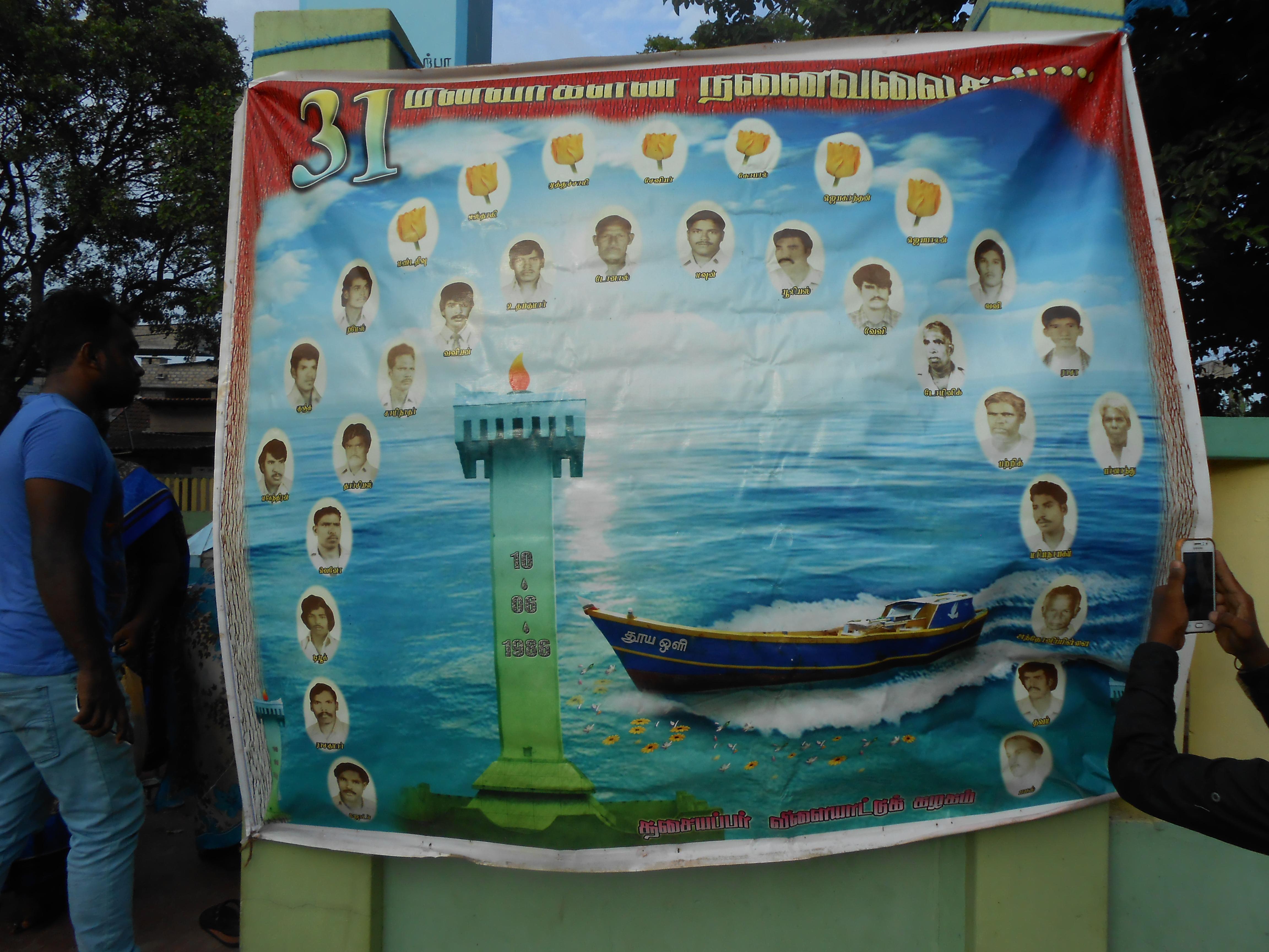 Mandaitheevu fishermen murde remembered (6)