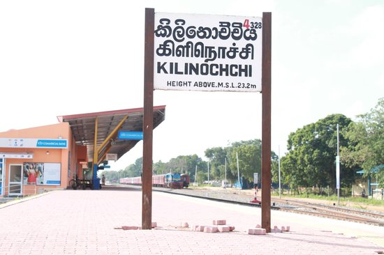 The public calls for the removal of Sand bund constructed across the centre of Kili/Sivanagar
