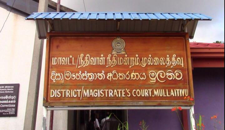 Kokkilai Fishermen should be given at least 5 Paadus: suggest the court