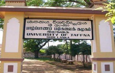Jaffn-Uni
