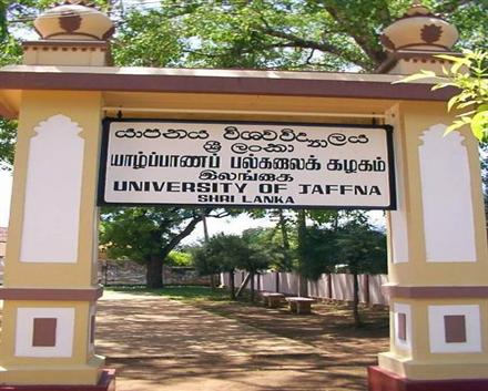 29th World Inter University Games  will see two competitors from University of Jaffna