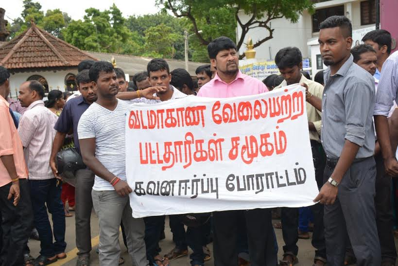 Unemployed graduates submit Memorandum to Governor and CM