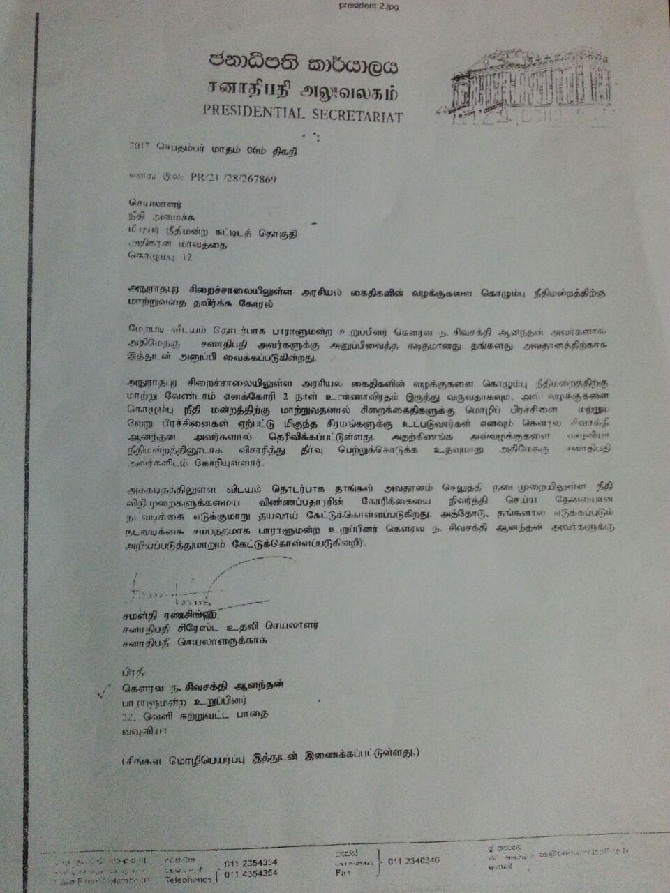 President's letter (2)