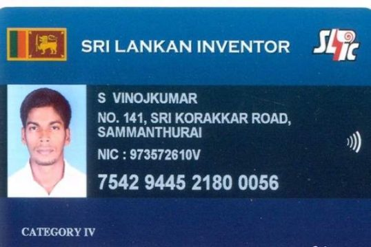 Jaffna University Undergraduate Vinojkumar, awarded the status of Sri Lanka Inventor