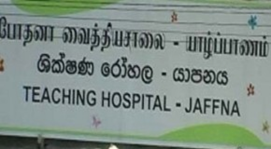 Medical Museum established Jaffna Teaching Hospital