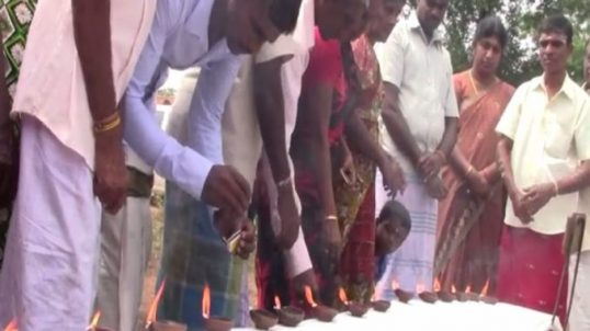 33rd Commemoration of Othiyamalai Massacre