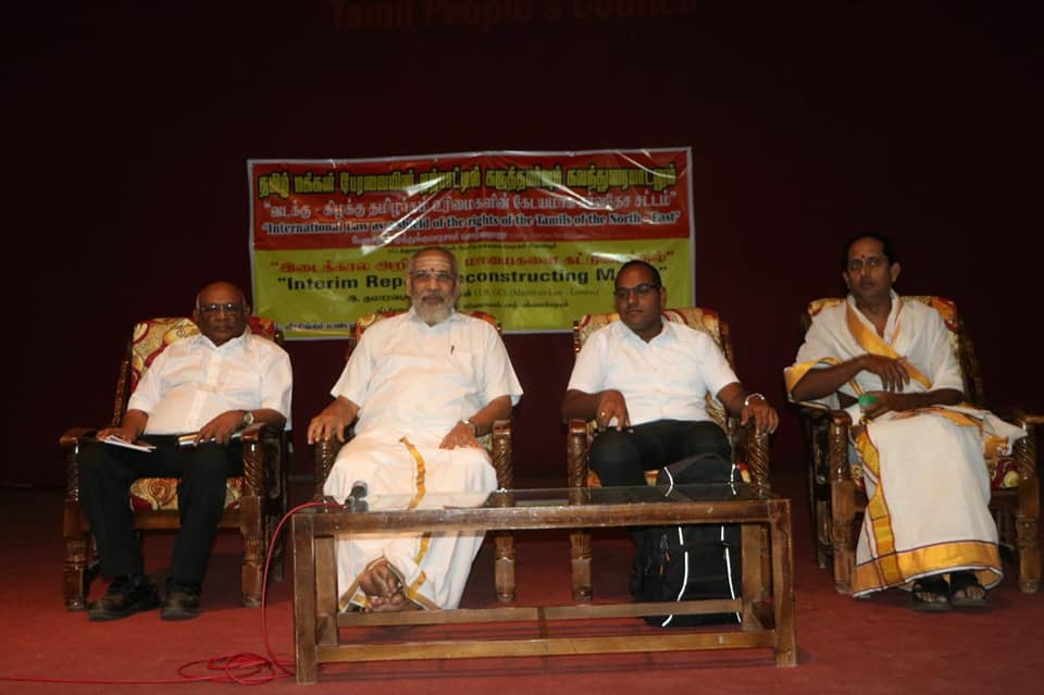 TPC to attempt to reach a consensus on President's Election at a meeting of all Tamil Parties