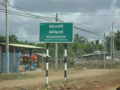 Area people request that Kilinochchi/Puluthiyaru Lift- Irrigation Scheme be re-commenced