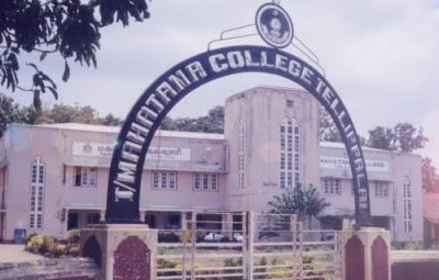 makajana college
