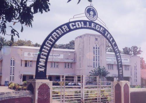 National Girls Football – Mahajana wins in an all-North Final beating Pandetharippu Girls School