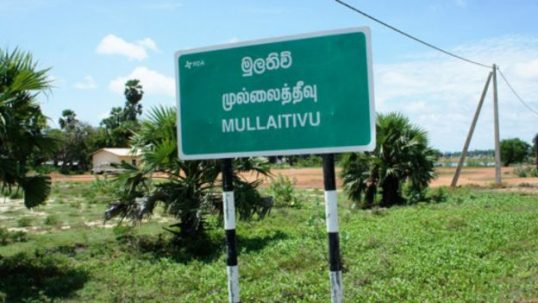 Government Machinery put into top gear for establishing  Sinhala Colonies in Mulaitheevu