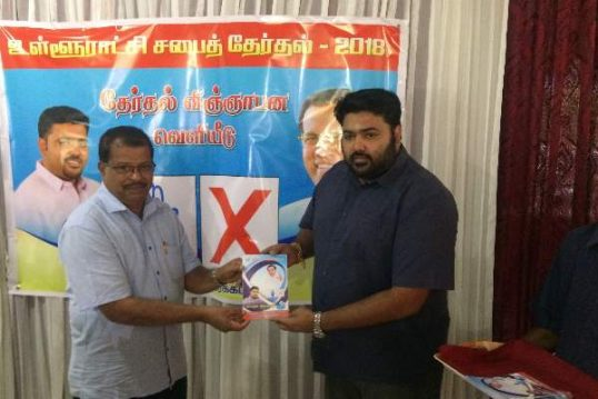 SLFP holds Propaganda meeting with revolutionary songs of Liberation Tigers in Jaffna