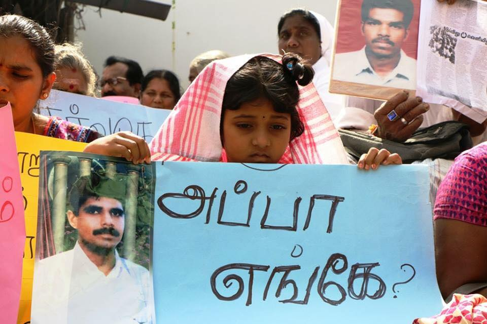 Where are the persons made to disappear? A demonstration in Mullaithivu today