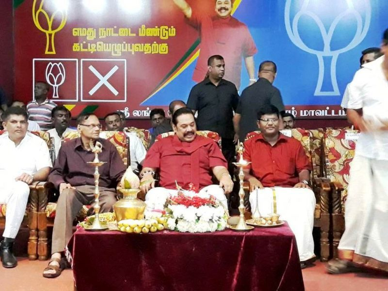 Sampanthan in Ranil's pocket: Mahindha Rajapakse in Jaffna