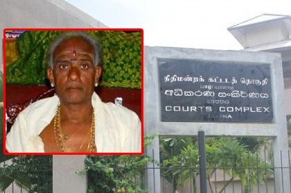 Hindu Priest's murder case – 3 accused sentenced to death and life sentences, by Justice Ilancheliyan