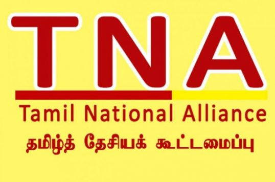 President invites TNA for talks on release of TPPs