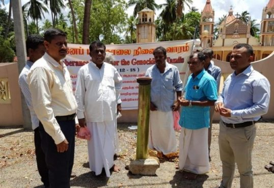 Muliwaikkal Comemoration Week commenced at Chemmany, Mirusuvil, and Mulliyawalai