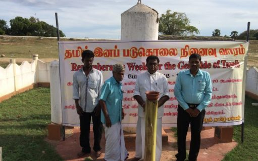 Tamil Research Conference day Victims remembered at the Memorial in Jaffna