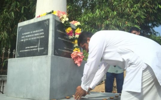 Commemoration of  Media warriors held in Jaffna