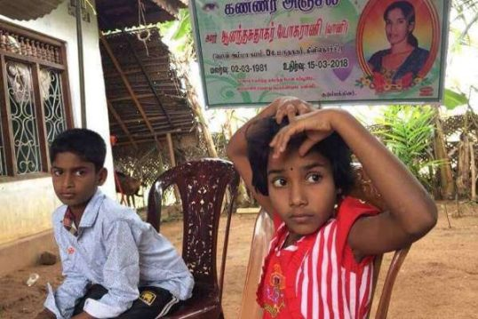 """President Uncle, release our father and bring him with you when you come to Kilinochchi"": children of Suthakaran"