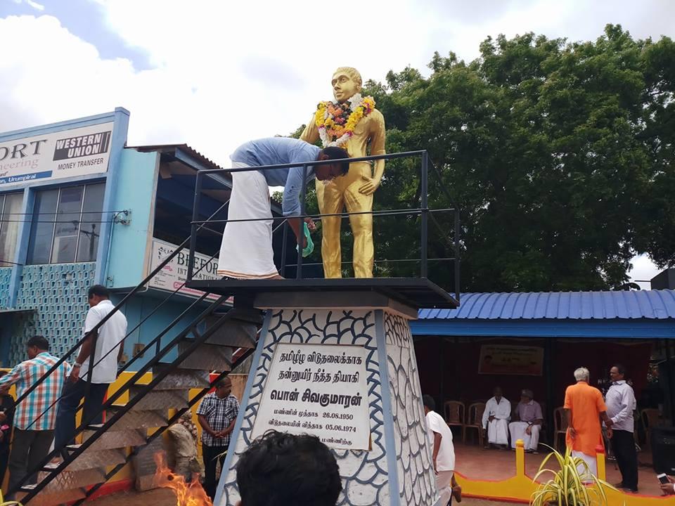 Pon Sivakumaran Commemorated