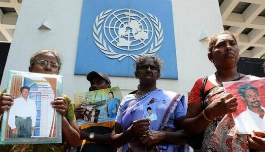 We want International Investigation- We oppose the OMP: insist the struggling relatives
