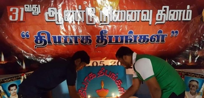 """31st Anniversary Commemoration of  people killed during """"Operation Liberation"""" in Vadamaradchchi"""