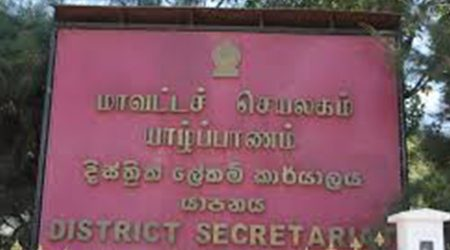 Publication of Sustainable Development Project for Jaffna District held