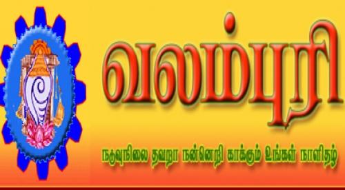 Valapuri Editorial Board inquired on Wijekala's speech