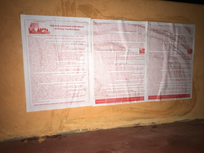 Posters against Sumanthiran in Mulaitheevu