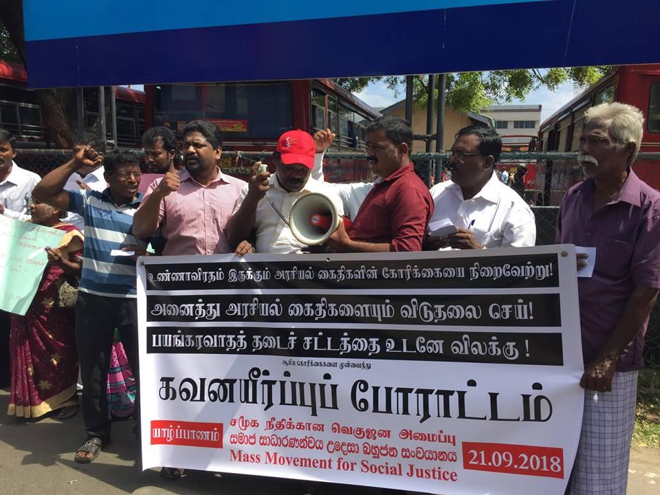 TPPS relatives demo in Jaffna 1