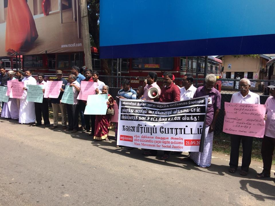 Protest Rally in support of Fasting TPPs in Jaffna