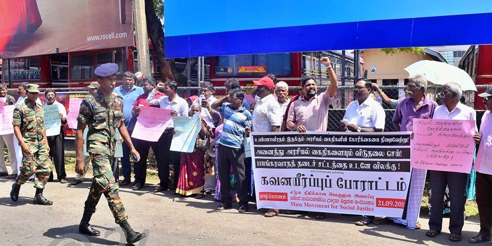TPPS relatives demo in Jaffna