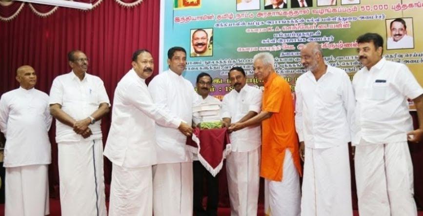 TamilNadu Government donates 50,000 books to Jaffna Public Library
